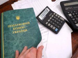 ЕНВД: до какого года данная система еще будет действовать в РФ
