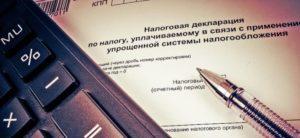 Как можно узнать, готов ли патент ИП на работу