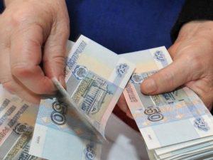 Как осуществляется доплата до МРОТ в 2017 году