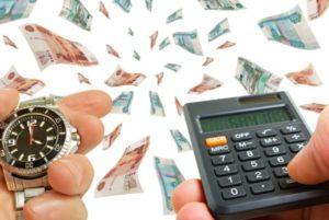 Как правильно рассчитать пени за просрочку платежа