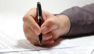 заполнять бланки строгой отчетности для ИП