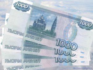 возврат НДС при экспорте товаров из России