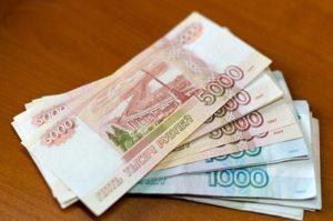 размер МРОТ в Иркутской области