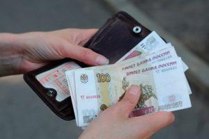 Сколько составляет МРОТ в Пермском крае в 2017 году