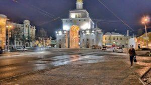 Владимир город