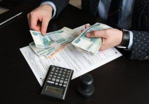 Объект налогообложения НДФЛ — investim.info